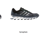 Adidas sues Skechers, again, for alleged knock-off sneakers