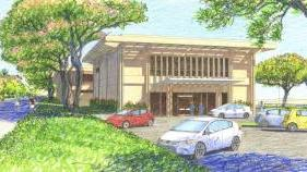 A rendering of the new clinical building that will begin construction soon at the UH law school.