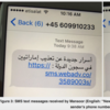 ?Update your iPhone: Details emerge on serious security exploit worthy of spy a novel