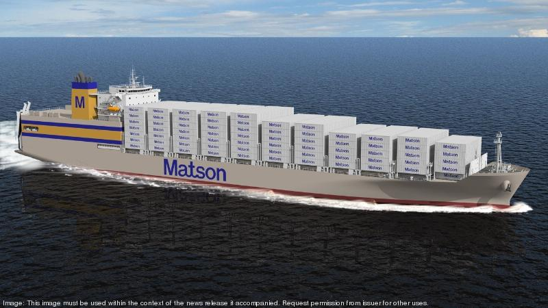 Matson 1:20 Sea Transport Cargo Shipping Container Model