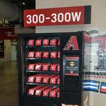 D-Backs add Twitter vending machine during select games at Chase Field