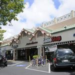 Two retailers opening at Kailua Shopping Center