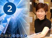 No. 2 (tied): ASI Corp. 2012 FY revenue: $1.4 billion Founder: Christine Liang Local employees: 150 Business description:  Computer hardware and software distributor