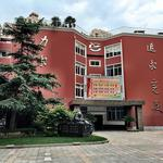 Independent School launches program to reach Chinese students