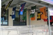 The flags of several colleges are posted at the school.