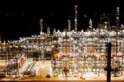 In 2010, Shell completed work on its petrochemical complex in Singapore, including an ethane cracker facility. It is evaluating bringing a similar facility to Beaver County.