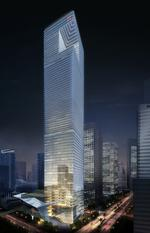 Year in Review: Swire plans 80-story tower for CityCentre
