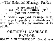 "If you were looking for an ""Oriental Massage Parlor"" in 1923, this Baltimore Sun ad had just the place for you at 534 W. Mulberry St."