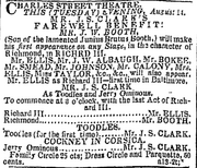 "John Wilkes Booth appeared in ""Richard III"" at the Charles Street Theatre. This Aug. 14, 1855 ad in the Baltimore Sun touts the play as Booth's ""first appearance on any stage."""