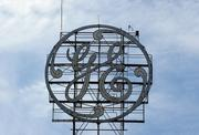 General Electric Co.'s operations in Niskayuna N.Y. won a $19.9 million contract to provide research and development pertaining to the development and implementation of condition-based maintenance plus structural integrity. The company's GE Aviation division has three plants with a combined 1,300 employees.