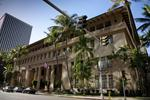 Alexander & Baldwin has grown its influence while showing sustained commitment to Hawaii's economy