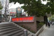 Rock Bottom Restaurant and Brewery on Fifth Avenue operates in Rainier Square. The retail complex is part of the University of Washington's downtown property holdings, known as the Metropolitan Tract.