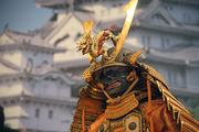 Magificent helmets adorned the Samurai, some weighing as much as 11 pounds.