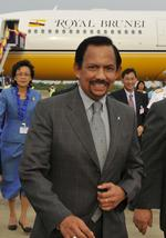 Sultan of Brunei visits Hawaii