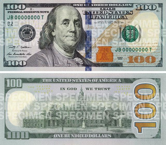 The new $100 bill, which makes its debut today, has updated security measures to cut down on counterfeiting.
