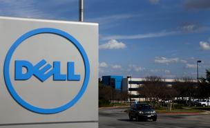 CEO Michael Dell and Silver Lake Partners announced a $24.4 billion plan in February to take Dell Inc. private. Blackstone Group LP is reportedly considering a bid.