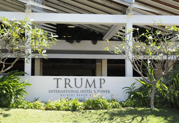 The buyer of four units at the Trump International Hotel Waikiki Beach Walk is suing the developer, Los Angeles-based Irongate, for breach of contract.