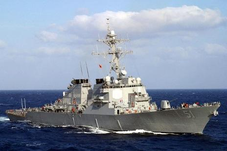 Arleigh Burke class destroyers will begin using new radar technology designed by Raytheon starting in 2016.