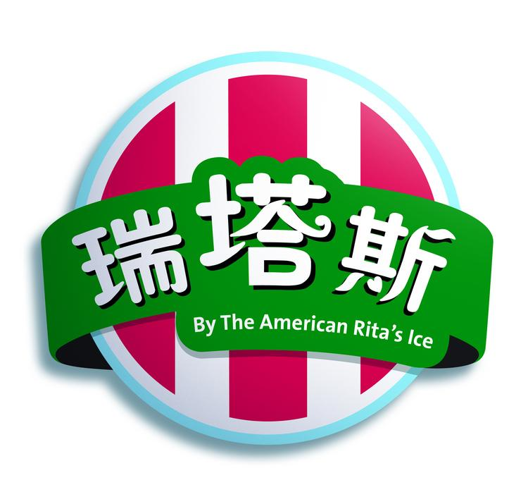 Rita's Italian Ice, which is based in Trevose, Pa., opened the first of what it expects to be 31 stores in China.