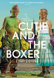 """""""Cutie and the Boxer"""" by Houston native Zachary Heinzerling"""
