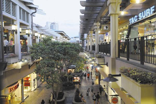 The stores at Ala Moana Center were among the reasons Conde Nast Traveler readers ranked Honolulu No. 9 on the magazine's list of the Top 10 cities in the United States for shopping.