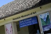 The Honolulu Museum of Art building — known until recently as the Honolulu Academy of Arts.