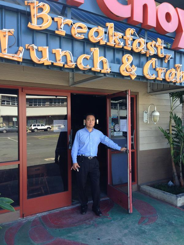 Liliha Bakery owner Peter Kim in front of the former Sam Choy's Breakfast, Lunch & Crab restaurant on Nimitz highway, where Kim plans to open a second Liliha Bakery.
