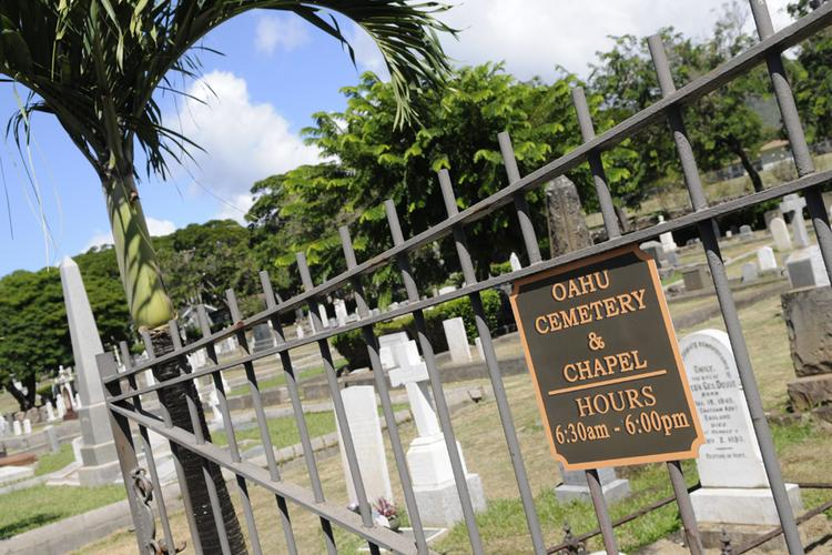 Oahu Cemetery, the oldest public cemetery in Hawaii, has rebranded to reflect an expanded line of funeral services, including cremation, and is planning a $4 million renovation project.  It is now called the Oahu Cemetery & Crematory.