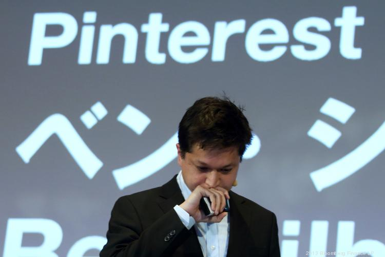 Pinterest, led by CEO Ben Silbermann, was the Bay Area company that raised the most venture money in 2013, according to PitchBook. It raised a total of $425 million in two fundings.