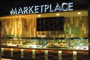 Marketplace offers salads, soups and breads.