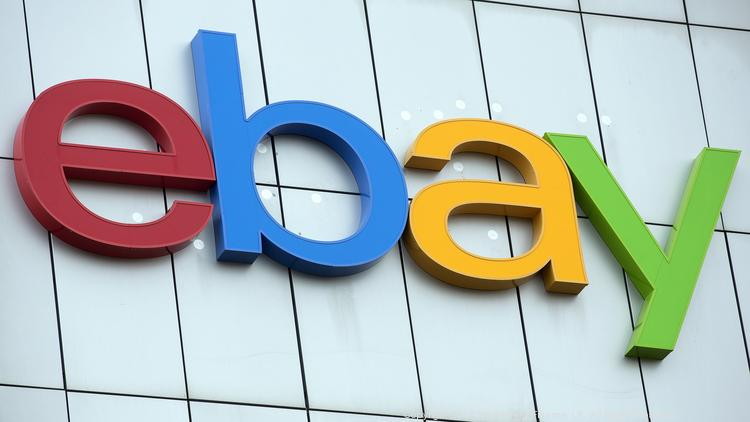 It's time to change your eBay password. The online auction company announced a cyberattack to the company's database