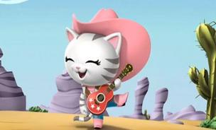 A preview image from Sheriff Callie's Wild West