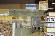 The new Sawgrass Village Publix full service pharmacy.