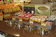 The Sawgrass Village Publix has a soup and salad bar in the produce department.