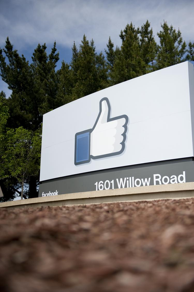 Step inside Facebook Inc.'s sprawling Menlo Park campus where workers can get a haircut, skateboard and scribble messages on a very real Facebook wall. Click through to begin your journey.