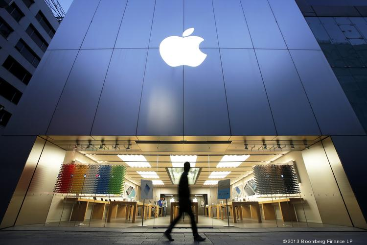 Apple may not be in CityCenterDC after all.