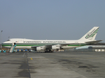Evergreen International Aviation's cargo-handling unit closes