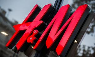 H&M is about to open its most tech-centric store to date in New York City's Time Square, with a little help from Lady Gaga.