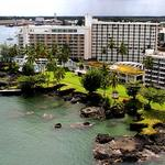 California firm acquiring part of Hilo Naniloa Hotel, soon to be a DoubleTree by Hilton