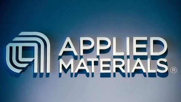 Applied Materials Inc. is the No. 1 semiconductor chipmaking equipment maker in the world.
