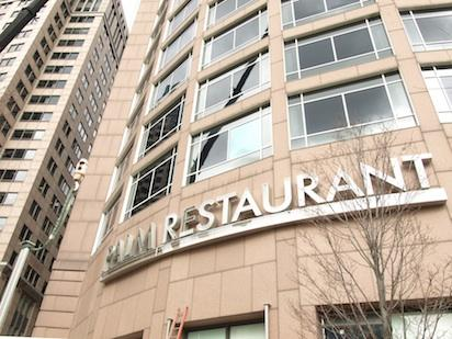 The Palm Restaurant will face the Rose Kennedy Greenway at 1 International Place in Boston's Financial District. Owners have spent more than $4.5 million on the renovation, ahead of a planned May 15 opening.