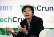 Chinese software and hardware company Xiaomi Tech, which makes the MI2 Android phone, was ranked No. 9 on Mattermark's list of the buzziest tech brands. The company, led by CEO Lei Jun, has raised more than $300 million. Its backers include Morningside Group and QiMing Venture Partners.