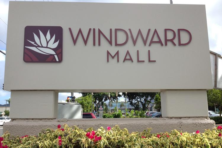 Kamehameha Schools said it plans to sell the Windward Mall in Kaneohe in a leasehold sale, as well as the Hawaii Kai Towne Center.