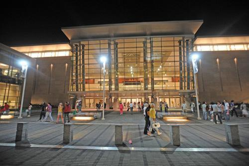 The Raleigh Convention Center's revenue is up even though overall bookings are down.