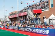 The NCAA Division I field hockey championships were held at Trager Stadium at the University of Louisville in 2011. Louisville is in the running to host the event again in 2014 to 2018.