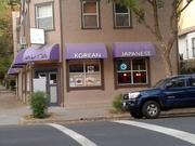 Aura opened in late summer, replacing Momjii, a sushi restaurant.