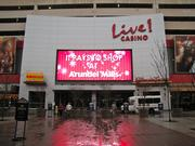 The exterior of Cordish Cos.'s Maryland Live! Casino, which is in Arundel Mills in Hanover, Md. It is the top-grossing casino in the Mid-Atlantic states.