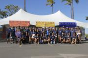 The Ko Olina Resort Team, including representatives from Aulani, a Disney Resort, the JW Marriott Ihilani, Marriott's Ko Olina Beach Club, Ko Olina Beach Villas, Ko Olina Golf Club and Ko Olina Marina pose for a photo last month during the resort's the resort's 15th-annual Thanksgiving Outreach, which provided 4,000 meals to people on Oahu's west side.