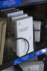 #4: Free computer accessory vending machines:  Forgot your Macbook's power adapter, your iPad connector, keyboard, mouse or stereo headphones? Facebook employees can swipe their badge and choose the accessory they need from 24-hour, free vending machines spread all over campus.