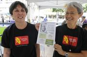 """Miriam Sato, left, and Colette Young, librarians with the Hawaii State Library System, say """"Money Smart Week"""" at the Hawaii State Library will take place on April 20-27."""